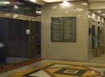 lobby prince center
